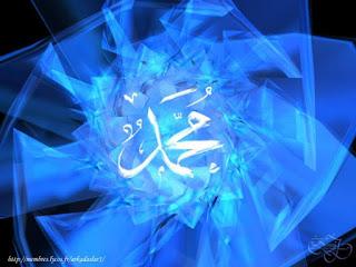 محمد عليه الصلاة و السلام