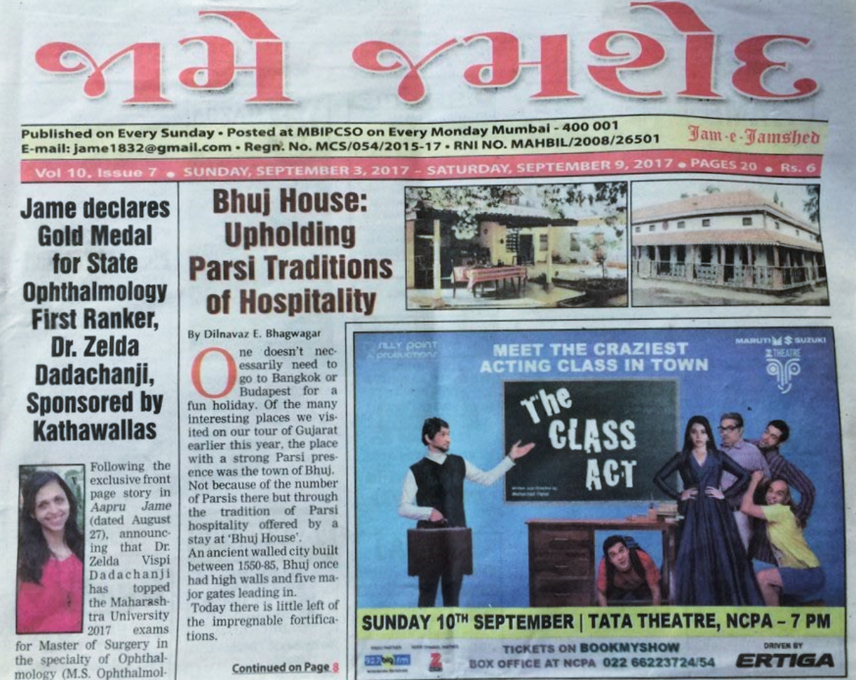 newspapers in india history