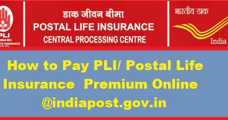How to Pay PLI ( Postal Life Insurance ) Premium Online ...