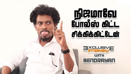 BIGG BOSS Sendrayan interview