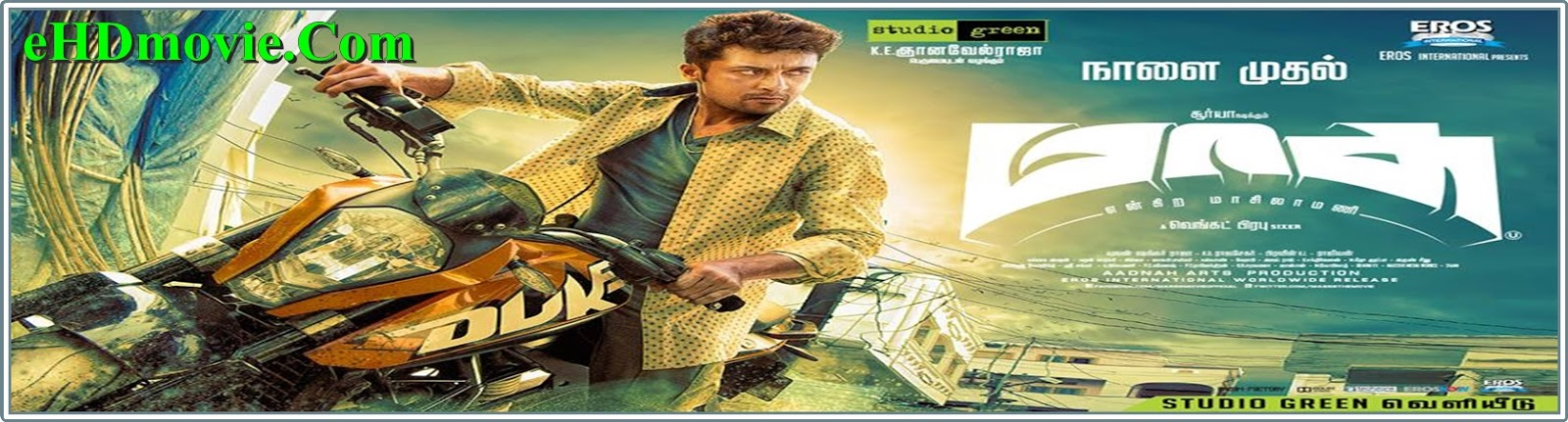 Masss 2015 Full Movie Dual Audio [Hindi – Tamil] 720p - 480p ORG BRRip 400MB - 1GB ESubs Free Download