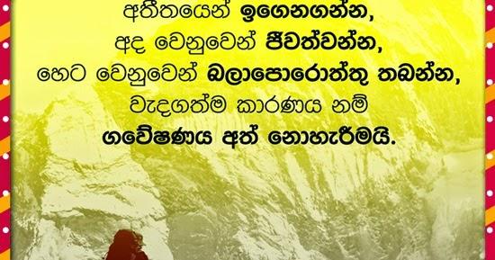 Thoughts Quotes Wallpaper Sinhala Quote Albert Einstein Creativebug