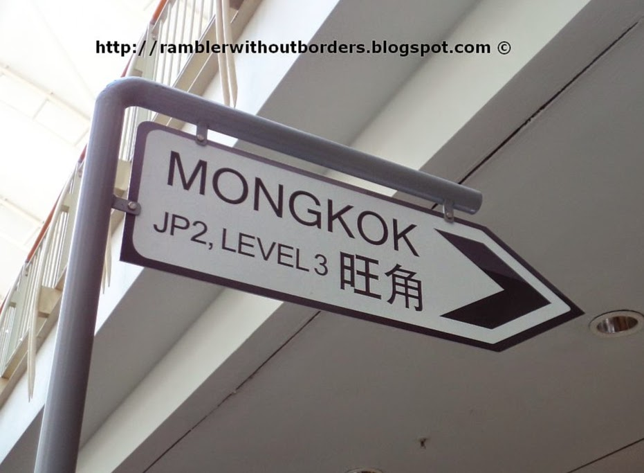 Mongkok directory sign, Jurong Point shopping mall, SIngapore