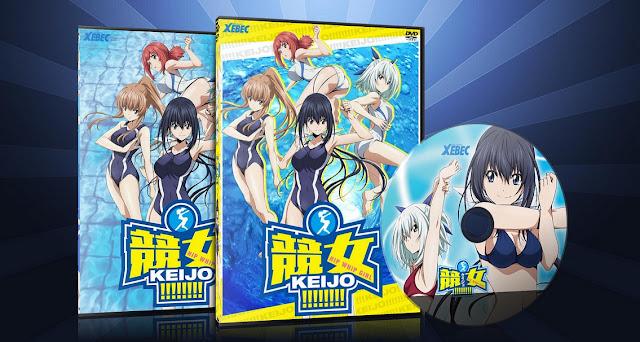 Keijo!!!!!!!!   Cover DVD  