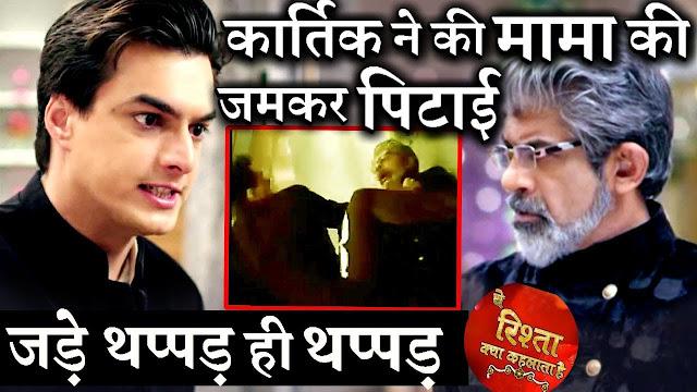 Finally Dadi unmask Puru's reality on Samarth Gayu's wedding in Yeh Rishta Kya Kehlata Hai