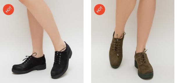 Pantofi casual femei verzi, negri din piele eco intoarsa