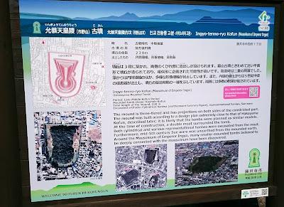 允恭天皇陵(藤井寺市)