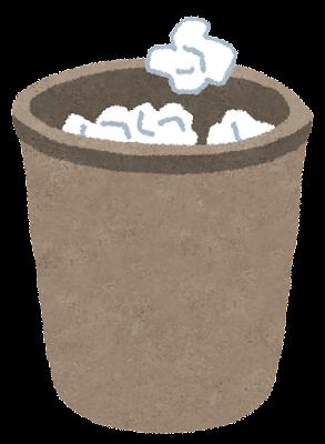 ゴミ箱のイラスト(文房具)