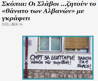 http://www.echedoros-a.gr/2018/01/blog-post_682.html