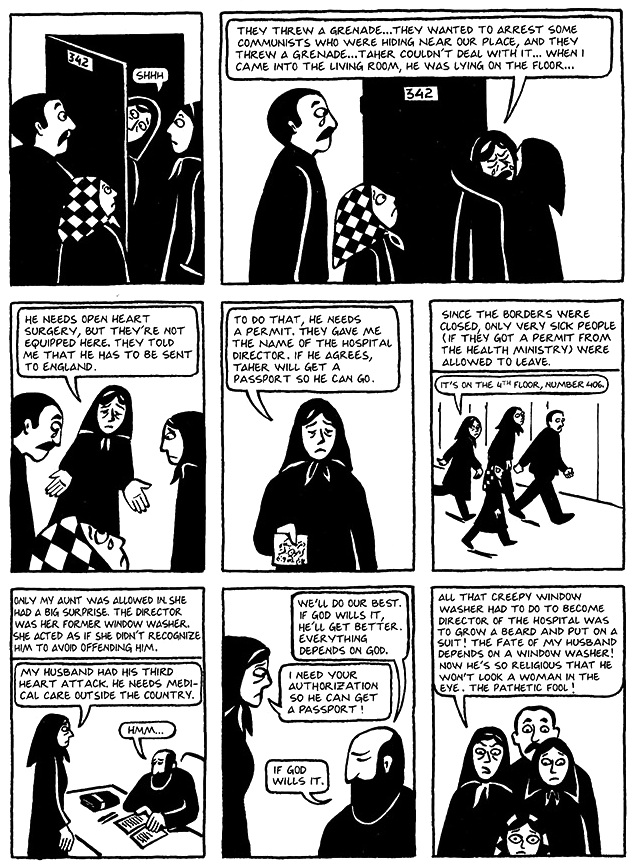 Read Chapter 16 - The Passport, page 119, from Marjane Satrapi's Persepolis 1 - The Story of a Childhood