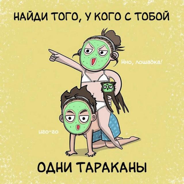 Вся правда о семейной жизни в 15 забавных иллюстрациях
