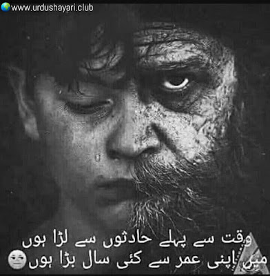 Wqt Say Pahly Khadson Say Lara Hoon.  Mein Apni Umer Say Kai Saal Bara Hoon...!!  #Sadshayari