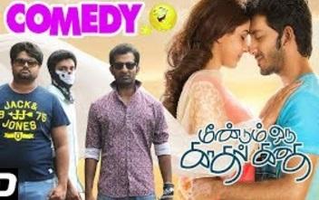Meendum Oru Kadhal Kadhai Tamil Movie Comedy | Walter | Isha | Arjunan | Manoj K Jayan