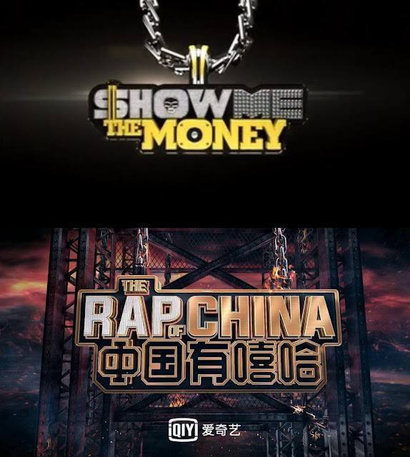 The Rap of China Show Me The Money Alleged Plagiarism