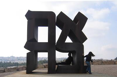 Tu Be'av  o dia dos namorados  judaico