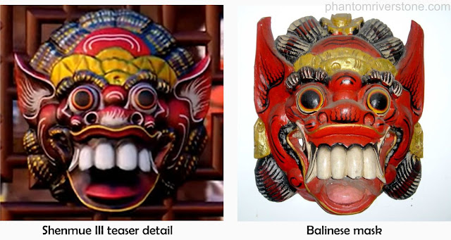 Balinese mask from the Shenmue III teaser