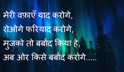 Shayari Hi Shayari Excellent Images Downloaddard Ishqlovezindagi