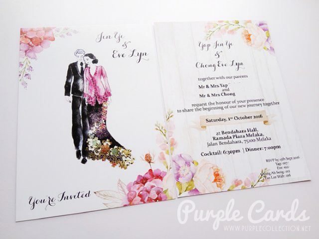 Watercolour Floral Wedding Card