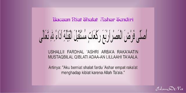 Ashar adalah shalat yang dilaksanakan pada waktu  Bacaan Niat Shalat 'Ashar dan Artinya