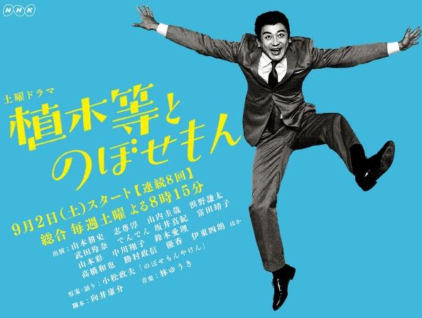 https://www.yogmovie.com/2018/04/hitoshi-ueki-and-his-pupil-ueki-hitoshi.html