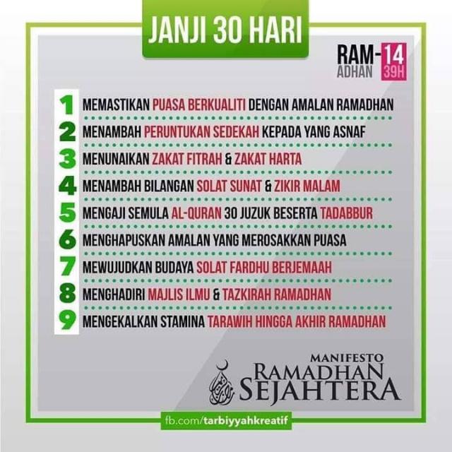 Manifesto Ramadan