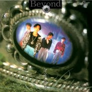Beyond - Guang Hui Sui Yue (光辉岁月)