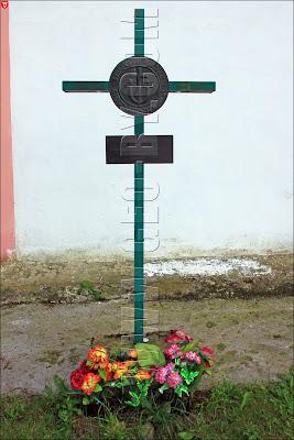 Раков. Памятник Армии Крайовой