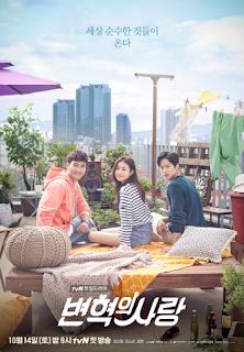 Kumpulan Drama Korea Terbaru Oktober 2017