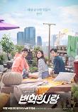 9 Drama Korea Bulan Oktober 2017 Yang Wajib Kamu Tonton