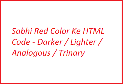 All-Red-Color-Ke-Html-Code-Ki-Jankari