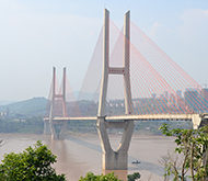 Zhongzhou Yangtze River Bridge