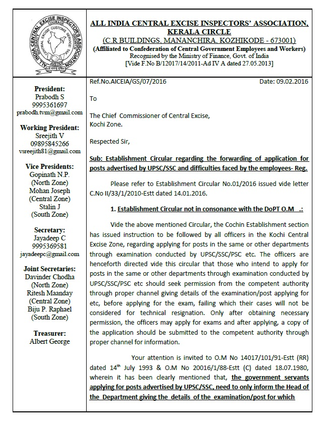 Technical resignation and application for upsc aiceia kerala circle technical resignation and application for upsc expocarfo Choice Image