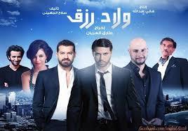 فيلم ولاد رزق كامل تحميل