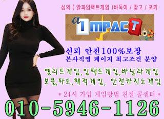 impact16550.jpg