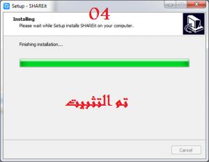 شرح ،تحميل ،تثبيت ،برنامج ،SHAREit، v4.0، 2018 ،لاستقبال ، ارسال ،الملفات