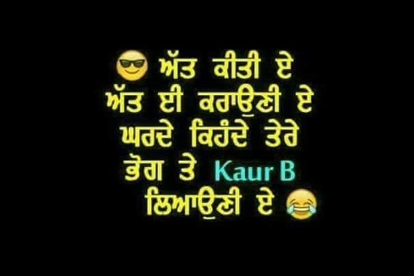 Kaur B Punjabi Whatsapp Status