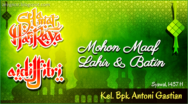 Download Kartu Ucapan Lebaran 1437 H / Juli 2016