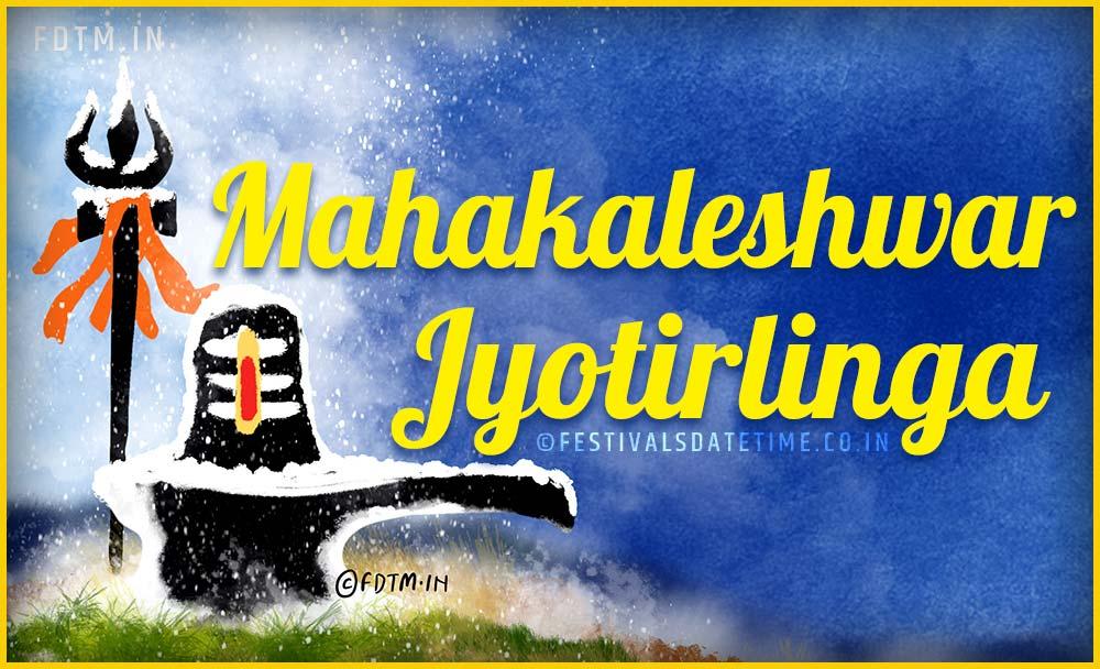 Mahakaleshwar Jyotirlinga, Madhya Pradesh: Know the Religious Belief and Significance