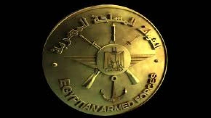 نبـأ عاجل من القوات المسلحة المصرية منذ قليل