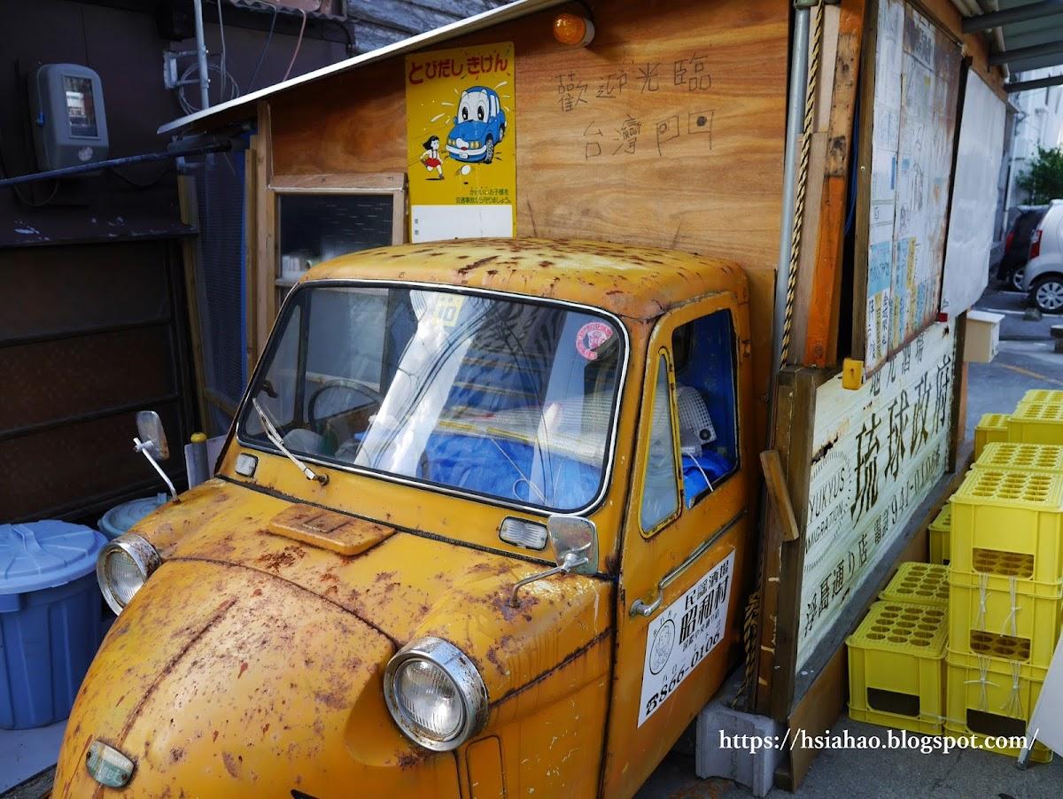 沖繩-小貨車-那霸-自由行-旅遊-Okinawa-car