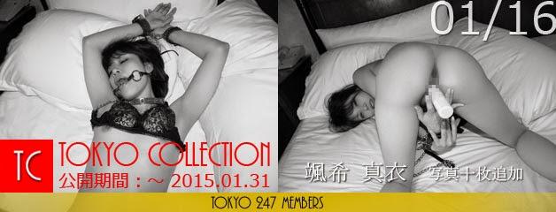 Maxi-247 TOKYO COLLECTION No.166 Mai 11020