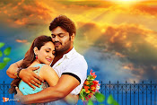 Gunturodu Movie Stills-thumbnail-9