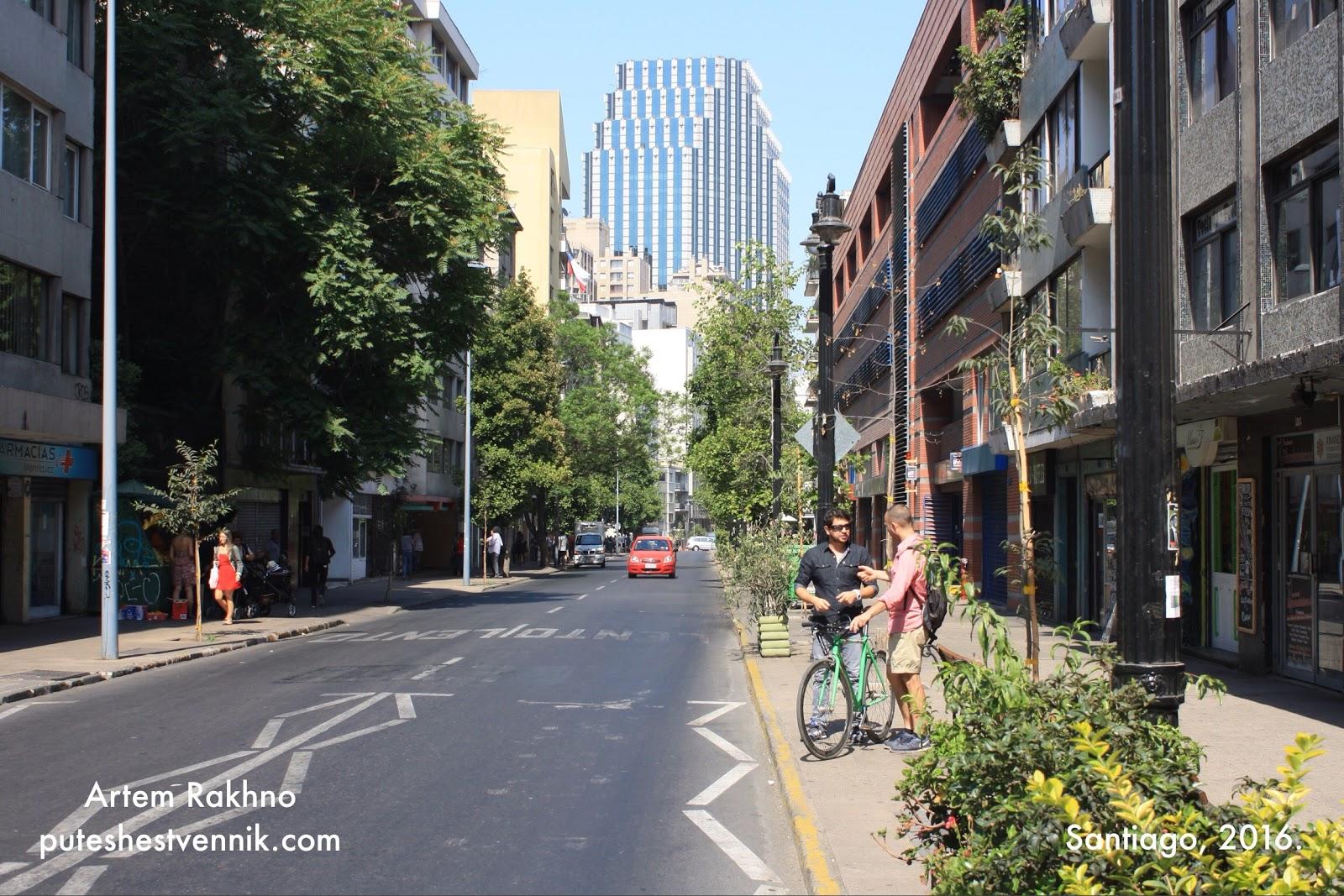 Улица в Сантьяго-де-Чили