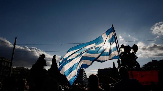 Τους Έλληνες τους ρωτήσατε κ. Τσίπρα;