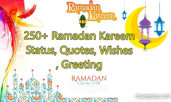 250+ Best Ramadan Quotes, Ramadan Mubarak Wishes & Greetings 2019