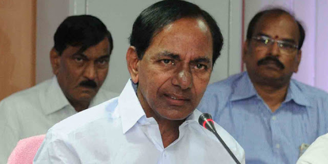 TS PRC 2018 IR is going to be for Telangana Employees on June 2