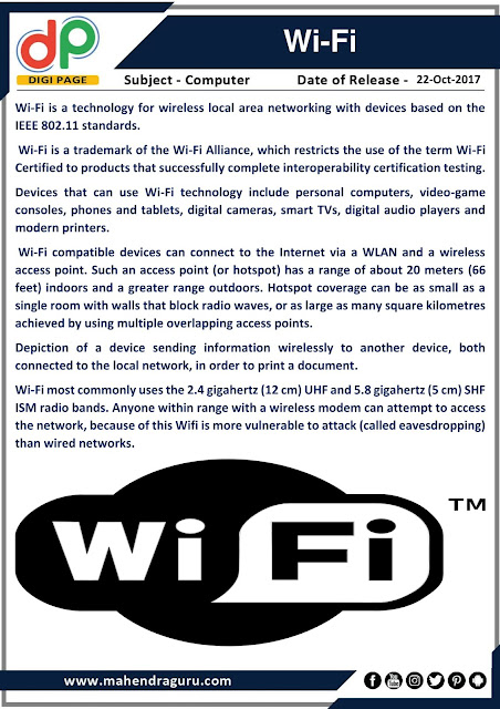 DP | Wi-Fi | 22 - 10 - 17