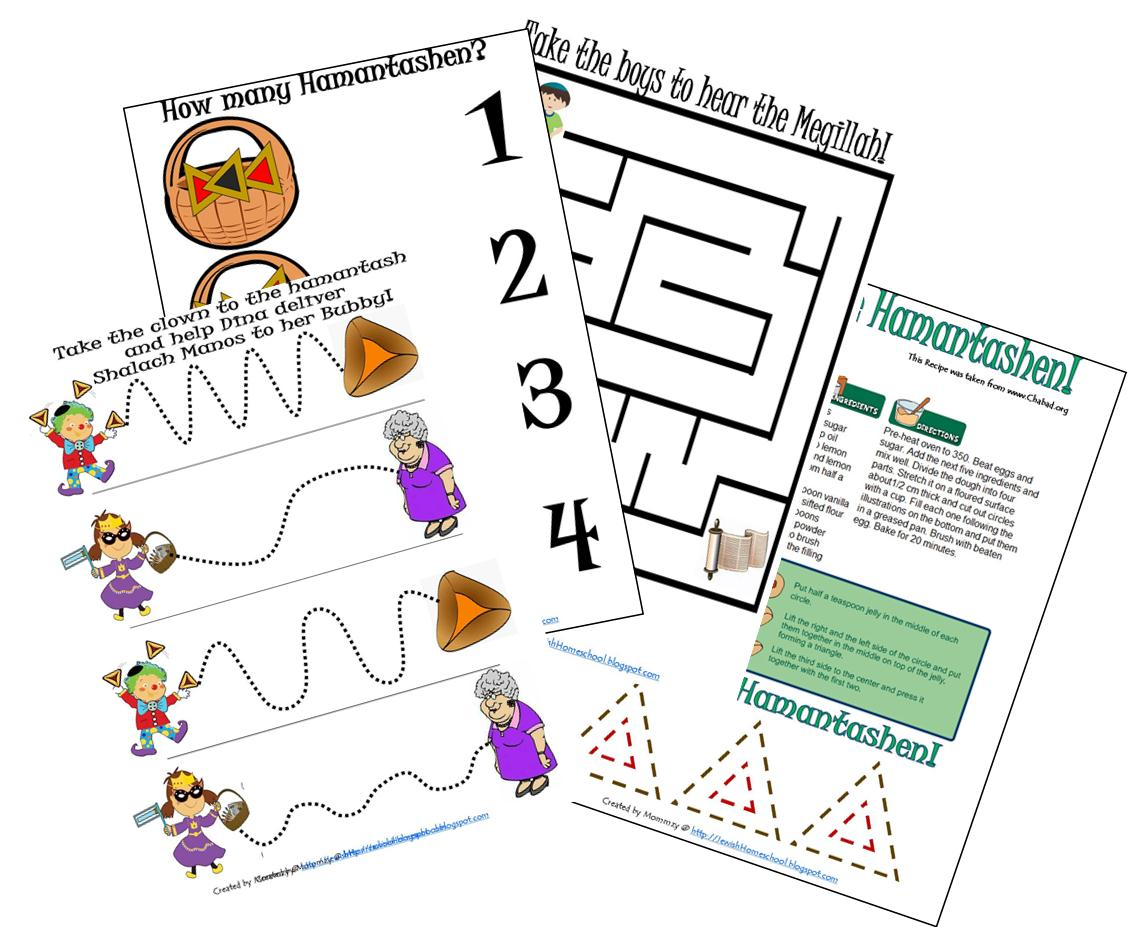 A Jewish Homeschool Blog A Purim Activity Pack