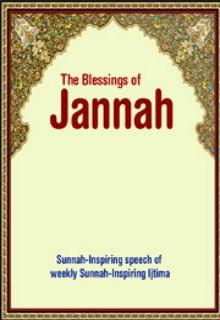 Buku Islam Gratis Format Pdf