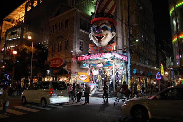 Tempat Wisata Unik Amerikamura di Osaka Jepang